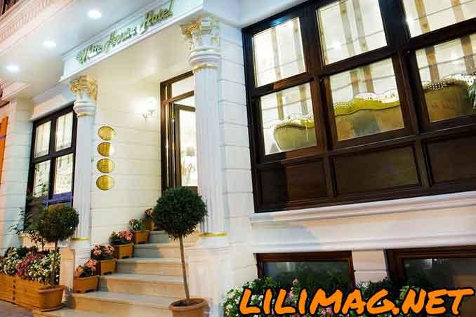 هتل کاخ سفید استانبول (White House Hotel Istanbul)؛ از بهترین هتل های استانبول در فاتح