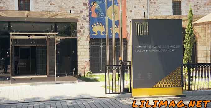 موزه هنرهای ترکی و اسلامی (Museum of Turkish and Islamic Arts)