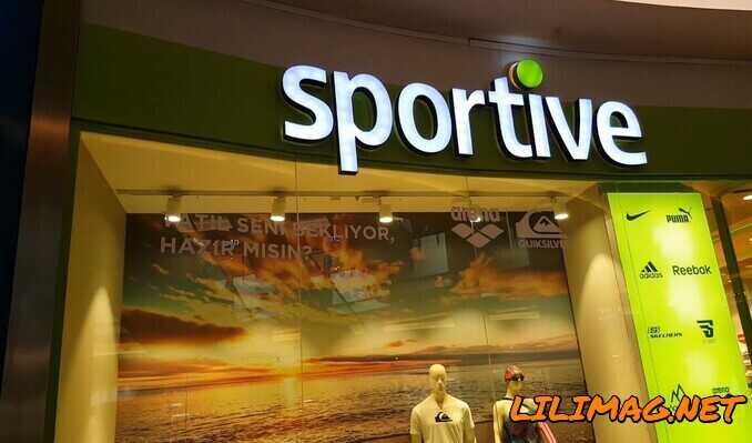 برندهای لباس ورزشی در مرکز خرید استانبول مال