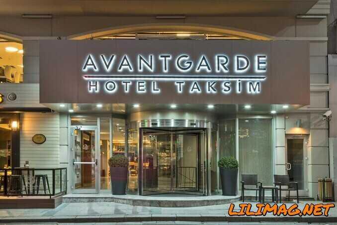 هتل آوانتگارد تکسیم (Avantgarde Taksim Hotel)؛ از بهترین هتل های 4 ستاره تقسیم استانبول