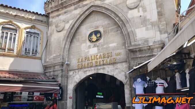 بازار بزرگ استانبول (Grand Bazaar)؛ بهترین مرکز خرید استانبول در فاتح
