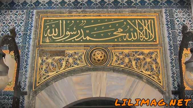 دلیل نامگذاری کاخ توپکاپی استانبول