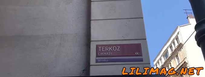 پاساژ ترکوز (Terkoz Pasajı)؛ از بهترین مراکز خرید لباس ارزان در استانبول