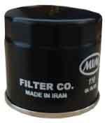 خرید فیلتر روغن ام وی ام 110 و 110 S