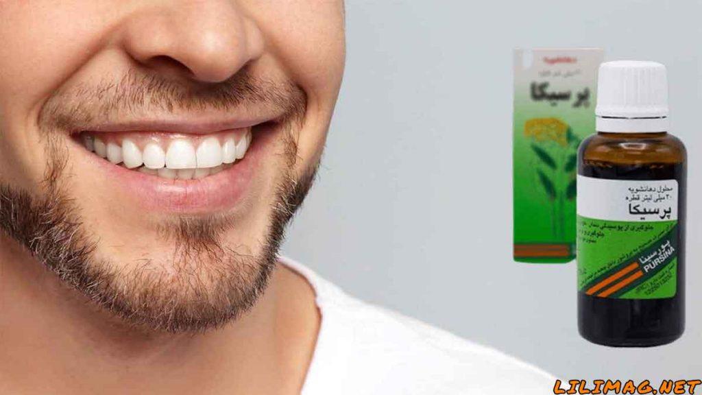 دهانشویه پرسیکا؛ عوارض و موارد مصرف قطره پرسیکا