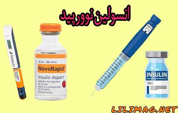 عوارض انسولین